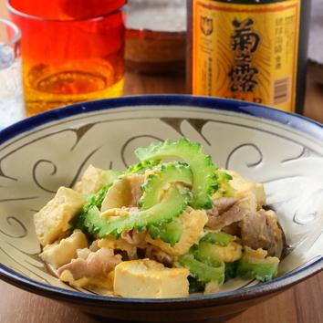 沖縄料理コース
