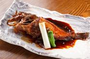 新鮮な地魚の煮付け『旬の煮魚』
