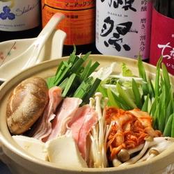 野菜たっぷりなヘルシーなコースです。【日~木】はクーポン利用で2980円に!!