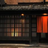 古き良き時代を感じさせる、京町屋ならではの風情を満喫
