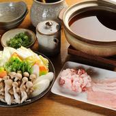 京番茶のゆたかな香りでいただく『京番茶ダシのもち豚しゃぶしゃぶ鍋』 一人前
