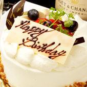 誕生日・記念日のお祝いにメッセージを添えたデザートをサービス