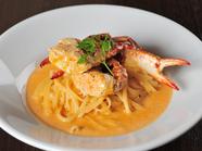 炙った蟹が香ばしい『渡り蟹のトマトクリーム』