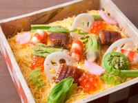 山菜やレンコン、エビ、イクラ、錦糸卵を散らした華やかなちらし寿司。緑、黄、赤の華やかな彩りが、「春」の息吹を感じさせてくれます。