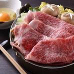 絶品!とろける近江牛の旨みを堪能できる『近江牛すき焼きコース』