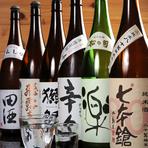 ◇滋賀の地酒