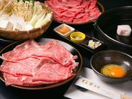 特上和牛リブロースと野菜のコラボレーションが楽しめる『すき焼コース 特上和牛リブロース』