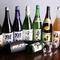 限定品や希少な銘柄も。和食と好相性の日本酒が種類豊富