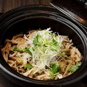 『土鍋の炊きたてごはん』は5種類のバリエーションで用意されています