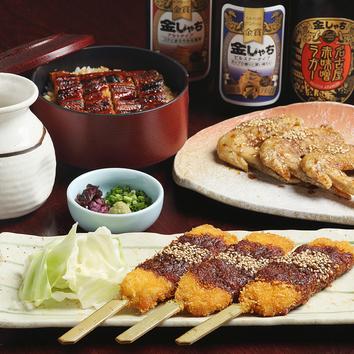 【宴会】名古屋飯コース5500円90分飲み放題付き(税込)