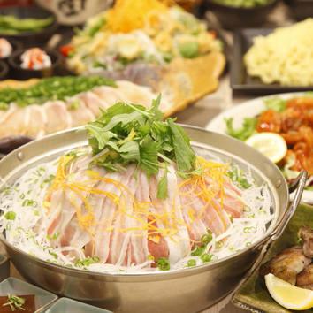 ◆2H飲放×料理10品◆『宴コース』1日3組限定! 4500円⇒3500円