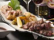 九州の猟師から直送している『ジビエ料理(キジ、鹿、猪肉)』