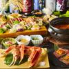 北海道の新鮮海の幸が味わえるバランスのとれた産直食材満喫コース!