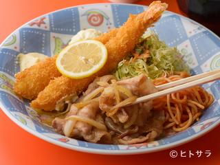 麺味金子屋大島店(その他グルメ)の画像