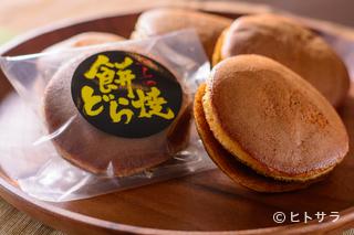 菓子司 一久庵の料理・店内の画像1