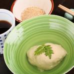 地元・日高の食材を使用し、素材のよさを活かして美味しい料理に