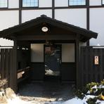 和の趣きある建物の中には、個室やワインバーなど多彩なスペース