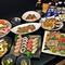 お祝い事に欠かせない鮮魚や寿司。味で選ぶなら【みのりや】!