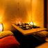 完全個室和食 咲蔵-さくら- 新橋店