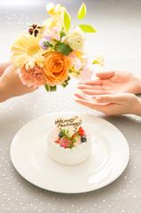 大切な方とのお食事に【お二人様料金 乾杯酒・花束・ホールケーキ付き】全6品