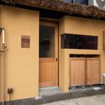 駅近くでくつろげる、大人の時間を楽しめる日本料理店