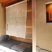 冴えわたる引き算の美学に、京料理の奥深さを思い知る