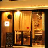 若い方にも気軽に日本酒を楽しんでいただきたいです