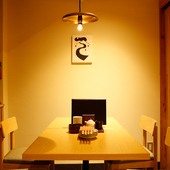 プライベートな接待や宴会に最適。2~6名でゆっくりと食事を