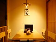 KOYOI 炭火焼と旬菜