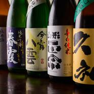 オーナー夫妻は日本酒ナビゲーターの資格を持つほどの酒通。季節や料理に合った銘酒を吟味して仕入れています。なかでも八雲の水と米で作った『今宵八雲』はおすすめで、日本酒初心者でも飲みやすいと好評です。