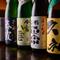 日本酒通のオーナーが選んだとっておきの銘酒が揃います