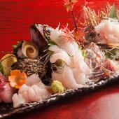 新鮮な海の幸が揃った『地魚造り盛り合わせ』 (2人前)