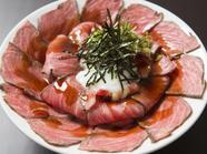 大量に乗る肉を3種の特製タレでいただく『ローストビーフ丼』