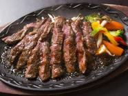 噛むほどにジューシーな肉汁が溢れ出す『柔らかロースステーキ』
