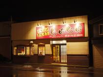 どことなく懐かしい昭和テイストのお店