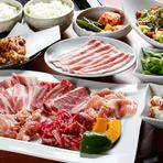 *お肉7種類食べ放題(LO1時間後) *飲み放題(LO2時間45分後)