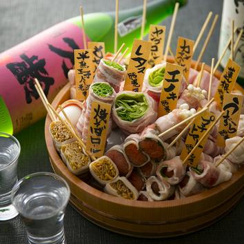【日本酒含飲放付】新鮮魚介と野菜巻きの本日の美味いもんコース