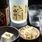 熊本は、食材も水も美味しいところ。お酒も豊富に揃えています