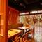 接待やデートなどに、ゆっくりと過ごせる和モダンな個室空間