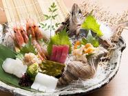 新鮮な魚介ならではの食べ応え『名物今宵限り特選盛り合わせ』