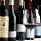シェフが納得した「自然派ワイン」「ビオワイン」のみを提供