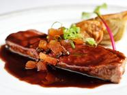 フランスと地元の「美味」が見事に融合『仏産ビュルゴー家シャラン鴨 250gr』