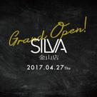 名駅ダイニング SILVA