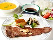 上質なお肉をシンプルにいただく『飛騨牛ステーキセット』