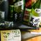 日本酒好きを魅了する東北屈指の蔵元から厳選した品揃えが人気