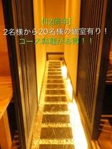 0006067737U1.jpg