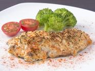 旬の魚を香ばしく焼き上げた『厳選鮮魚のオニオンマヨネーズ焼き』