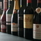 店主が選ぶ、その日のおすすめグラスワイン