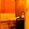 扉付き完全個室でご接待やお勤め先での宴会や飲み会にも最適!