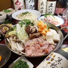 SNSを中心に話題沸騰中のチーズタッカルビが新横浜に登場♪3H飲み放題付きのお得なコース!